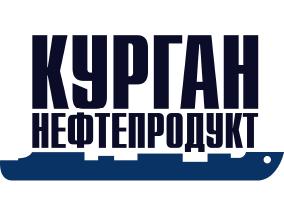 ООО «Курганнефтепродукт»